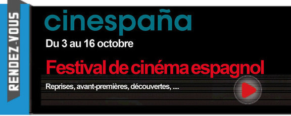 FESTIVAL CINESPANA